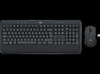 Logitech MK545 Advanced