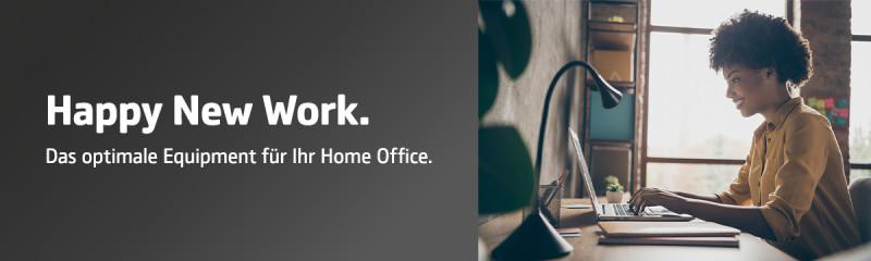 media/image/210106-CS-B2B-Home_Office_Q2-LP-Header-Desktop-1200x360px.jpg