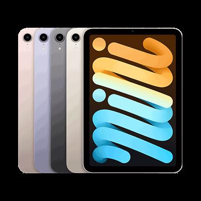 media/image/210916-SH-EKW-Keynote-400x400px-iPad-mini-Farben-v2.png